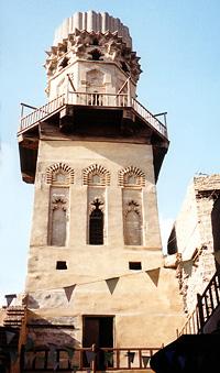 Minaret of al-Salih Ayyub