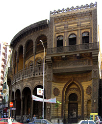 Old building on el-Gumhuriya