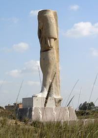 Meryt-Amun