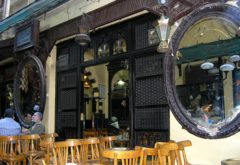 Fishawi's Coffee House
