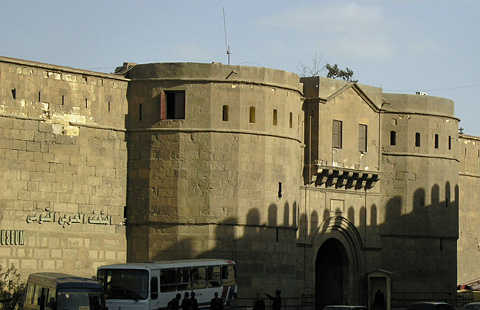 Citadel Gate and Walls