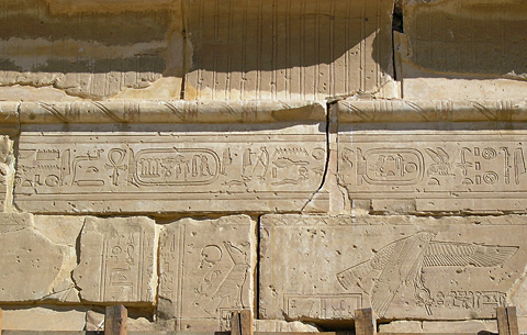 Persian inscriptions at Hibis Temple