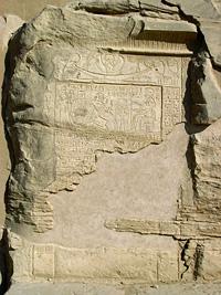 Stele of Setau