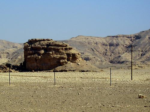 Vulture Rock