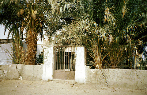 The old dig-house at Abydos