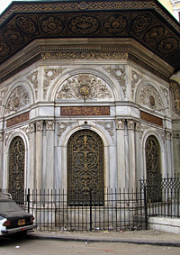 Sabil-kuttab of Umm 'Abbas