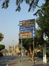 Luxor Corniche