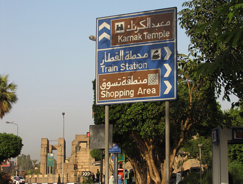 Luxor traffic signs