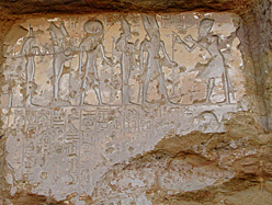 Rock Inscription at Kanais