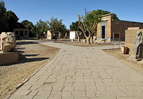 Karnak Open-air Museum