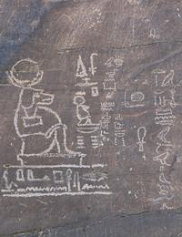 Wadi Hammamat rock art