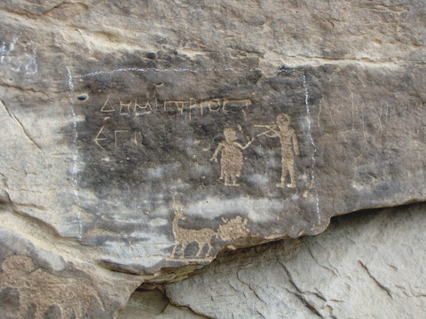 Ancient Graffiti