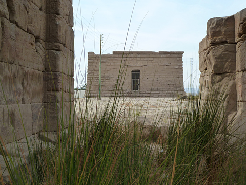 Temple of Isis at Deir el-Shelwit