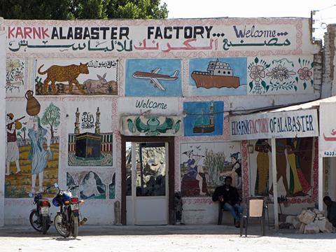 Alabaster Factory