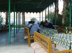 Ramesseum Resthouse