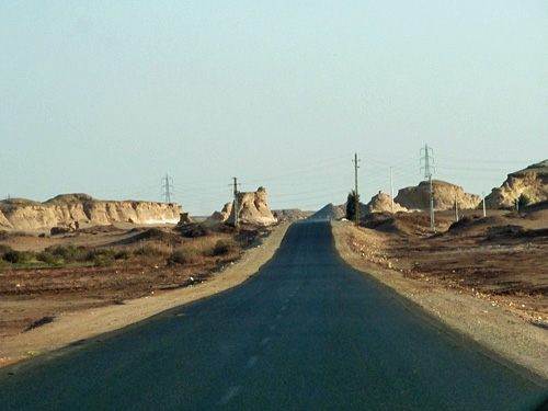 Dakhla Escarpment